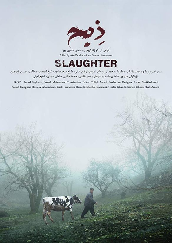 cartel slaughter.jpg